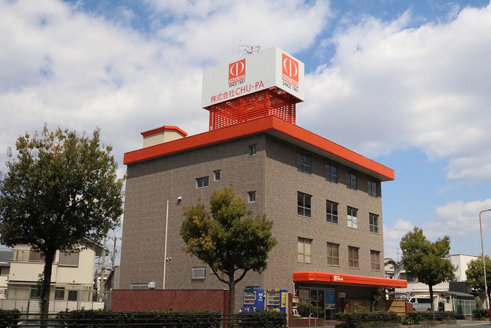 株式会社CHU-PA 本社