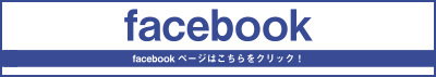 CHU-PA フェイスブック バナー