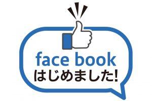 CHU-PA フェイスブック