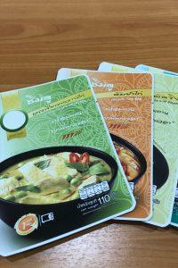 CHU-PA チューパ FoodPackage タイカレー パウチ 印刷 タイ バンコク ウドムスック