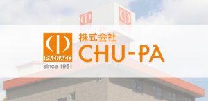 株式会社CHU-PA チューパ 社名変更用バナー