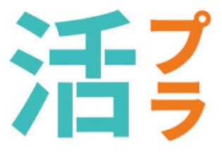 CHU-PA 活プラ